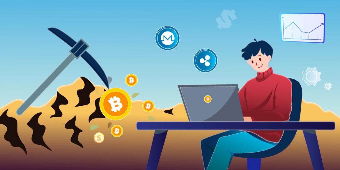 نرم افزار استخراج ارز دیجیتال چیست؟